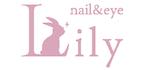 ネイル/アイラッシュ nail&eyeLily(リリー) -東京(武蔵境)・大阪(千里丘)ネイルサロン-アイラッシュサロン